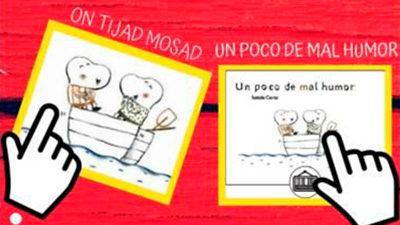 Lectura en familia on line, para continuar con el aprendizaje en casa y de forma entretenida – Prensa